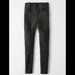 High rise Pull-On Jegging